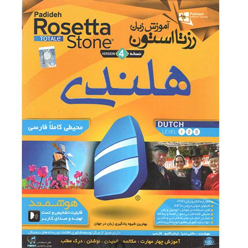پکیج آموزش زبان رزتا استون rosetta stone هلندی